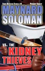 Ben Sobieck Book 3